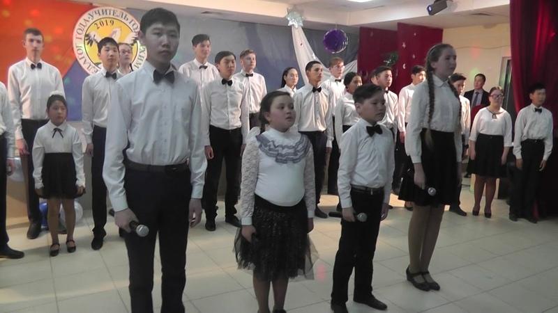 гимн Закаменской средней школы №1 Республики Бурятия