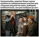 Алексей Земсков фото №2
