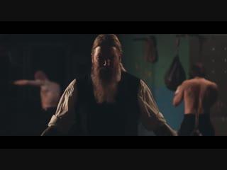 Amon Amarth - The Way of Vikings (2017)