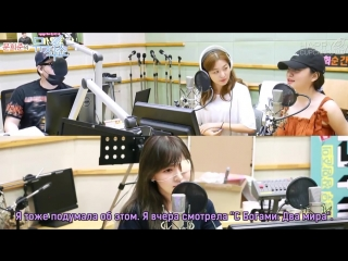 180808 Seulgi, Wendy, Yeri (Red Velvet)  Moon Hee Jun's Music Show Radio (рус.саб)