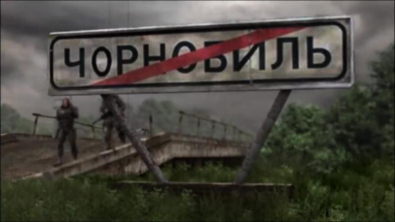 Rostok-duty-dolg-s-t-a-l-k-e-r_(videomega.mp4