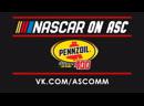 NASCAR | Pennzoil 400