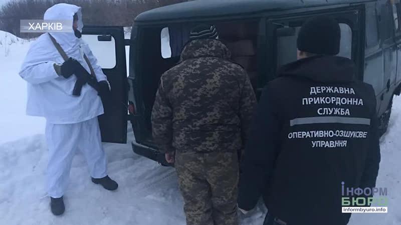 Прикордонники затримали автомобіль з контрабандними товарами на 900 тисяч гривень