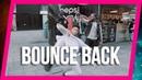 Lionaire - bounce back (Dance Freestyle)   Orokana World