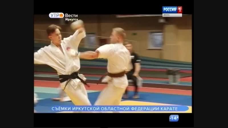 Иркутские бойцы завоевали первое общекомандное место на межрегиональном турнире по каратэномичи Кубок Байкала