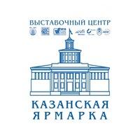 Логотип КАЗАНСКАЯ ЯРМАРКА, выставки в Казани