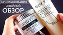 Обзор Rusak Grooming Spray и Rusak Strong hold Hair cream | Мужские прически