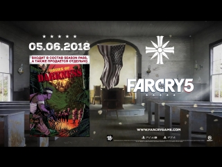 Far Cry 5 - Тизер дополнения Hours of Darkness