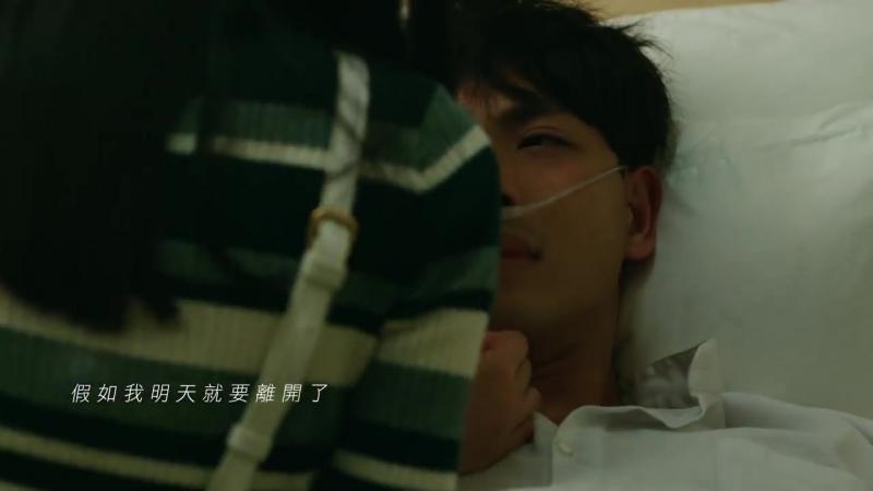 獅子合唱團 LION - 最後的請求 Please (華納official 高畫質HD官方完整版MV).mp4