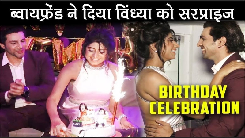 Vindhya Tiwari's Birthday Bash With Family And Friends | Neel Motwani