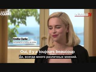 Русские субтитры / Эмилия дает интервью «Le Parisien» в рамках промоушена фильма «Хан Соло: Звездные войны. Истории»
