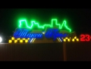 Видео от Лилички Галимовой