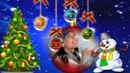 Su Šv. Kalėdomis ir Naujais 2019 Metais!