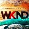 Туристическая компания WKND