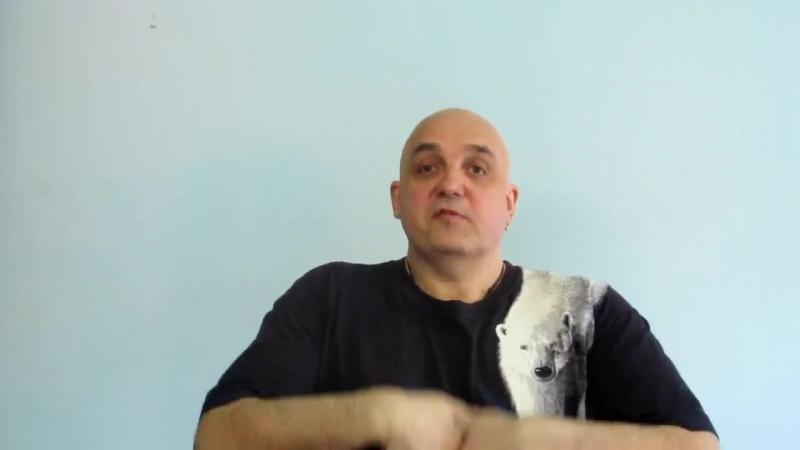 Мужской Мультиоргазм 2из7 2010 Игорь Мерлин