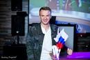 Евгений Мамонов, Балашов, Россия