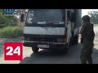 ВСУ бьют по мирным жителям Донбасса из минометов и гранатометов - Россия 24