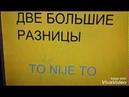 UČIMO RUSKI УЧИМ СЕРБСКИЙ Epizoda 1