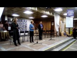 Вера Ускова о премьере в театре