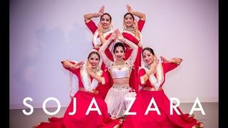 Soja Zara | Svetlana Tulasi & Rangeela Dance Company | Baahubali 2