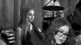 Екатерина Грачева и Эстрадный оркестр Антона Бугаева - Listen