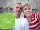 Фотоальбом Ирины Немкиной
