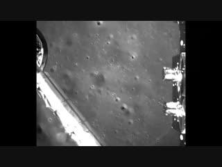 Первая мягкая посадка на обратной стороне Луны (VHS Video)