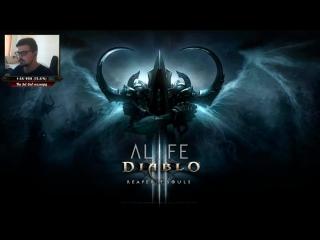 Ностальгия Diablo 3. Новый сезон. Reaper of Souls