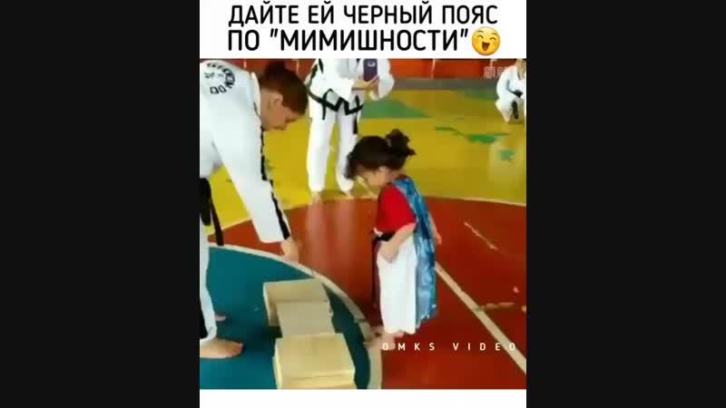 Chorni poys po karate