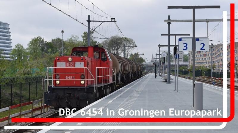 DBC 6454 komt met korte keteltrein door Groningen Europapark