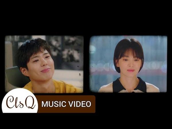 [MV] Eric Nam (에릭남) - 그 밤 (The Night) (남자친구 OST Part 4 _ Encounter OST Part 4)