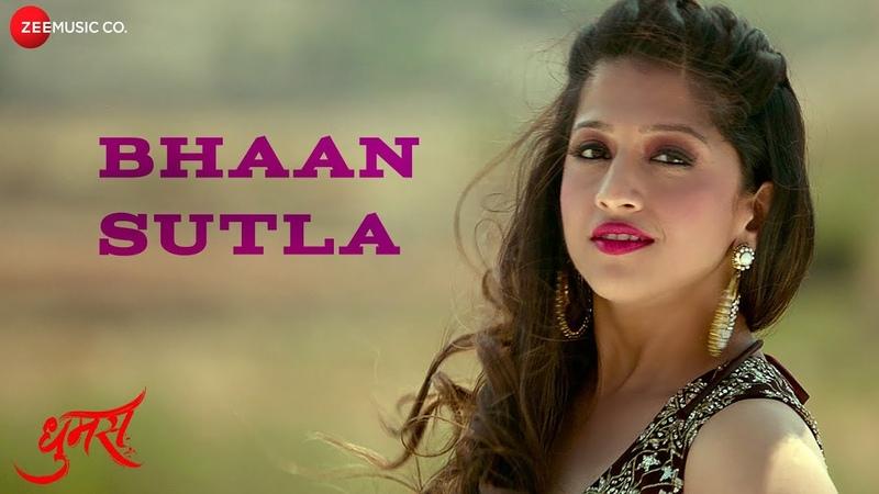 Bhaan Sutla | Dhumas | Adarsh Shinde Kavita Raam | Vishal Nikam Krutika Gaikwad