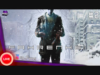 КРИМИНАЛЬНОЕ ЧТИВО Fahrenheit: Indigo Prophecy | Remastered