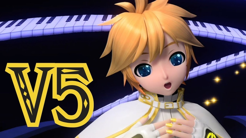 【Kagamine Len V4X POWER】Starlite★Lydian【Vocaloid 5】MP3