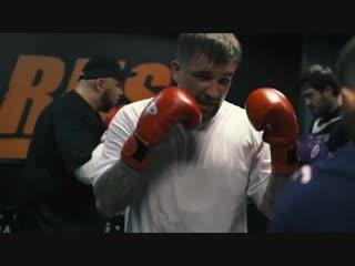 Баста открыл свой бойцовский клуб NR