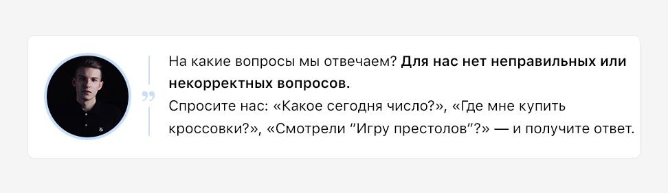 Кафе «Хлеб и пицца»: как ВКонтакте стал главной площадкой для бизнеса, изображение №21