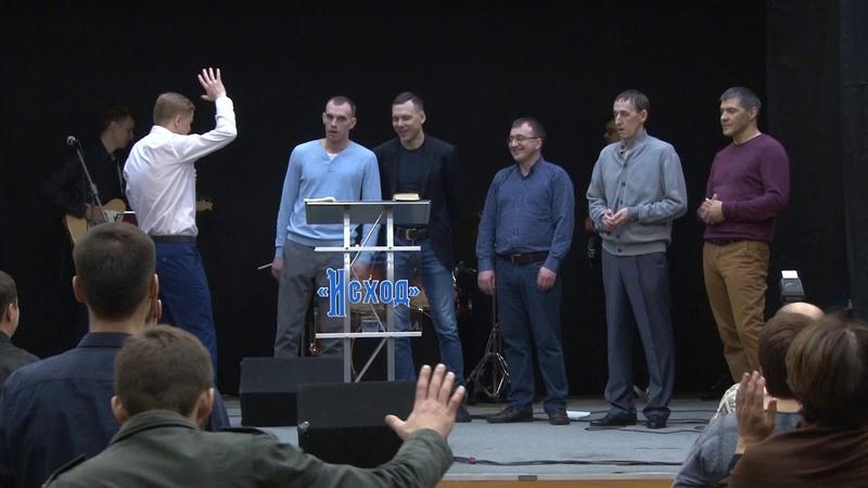 Поздравление Роман Савченюк Павел Барабанов Евгений Поправко Денис Федяшов Рома Сулаев