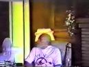 Роберт Адамс единственное сохранившееся видео.mp4