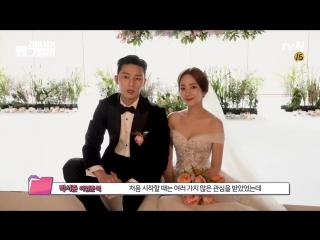 "Дорама tvN Whats Wrong with Secretary Kim"" | За кадром"