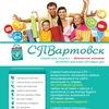 Интернет-магазин spvartovsk.ru