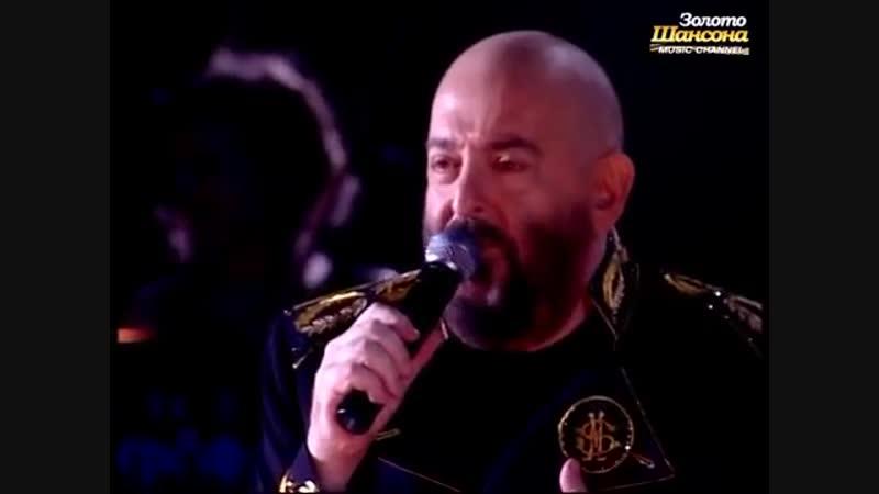 Михаил Шуфутинский - Карамболь