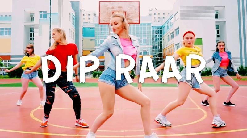 Dip Raar - Diplo Bizzey feat. Ramiks   Choreo Julia Lodeyschikova