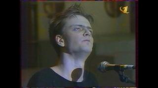 Первая 1/8 финала высшей лиги КВН 1997 (ОРТ, ) НГУ - Музыкалка [HD 50 FPS]