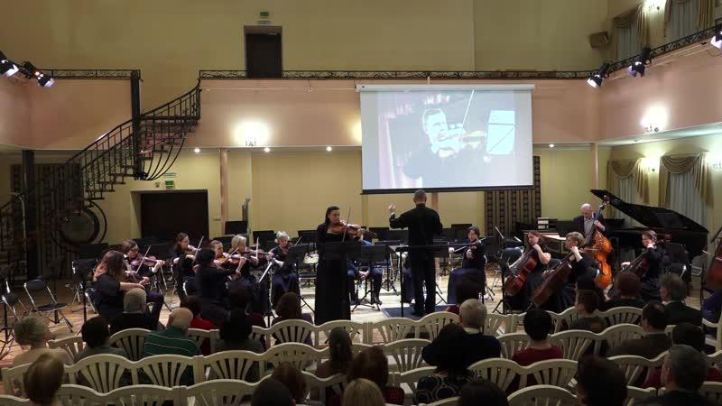 Брамс квинтет для кларнета альта перелож для кам орк