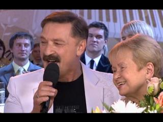 Дорогая моя, дорогой  Ядвига Поплавская и Александр Тиханович 2009
