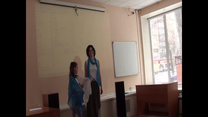 Презентация Рифмограда часть 2
