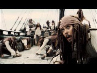 Пираты Карибского моря: На краю света сегодня в 21:00
