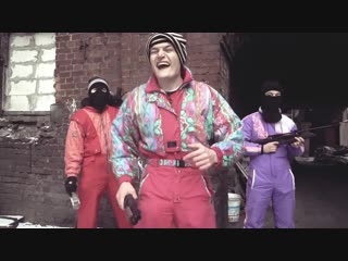 DJ Blyatman  Russian Village Boys - Ez Katka