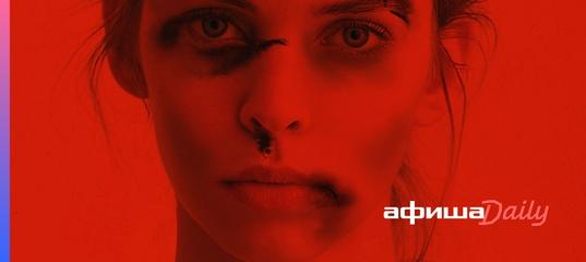 Алисса Милано В Публичном Доме – Враг Общества №1 (1996)