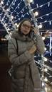 Валерия Болвачева